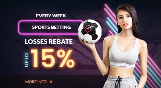 Rescuebet Sports Betting 15% Rebate Bonus