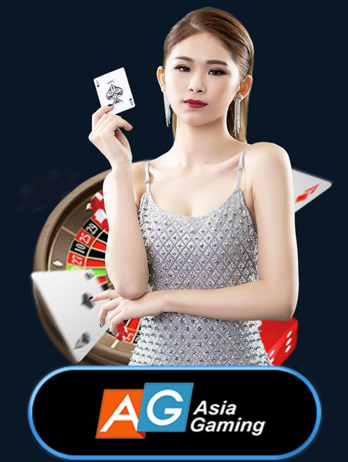 Asia Gaming Live Casino Logo