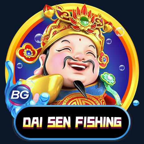 Daxian Fishing