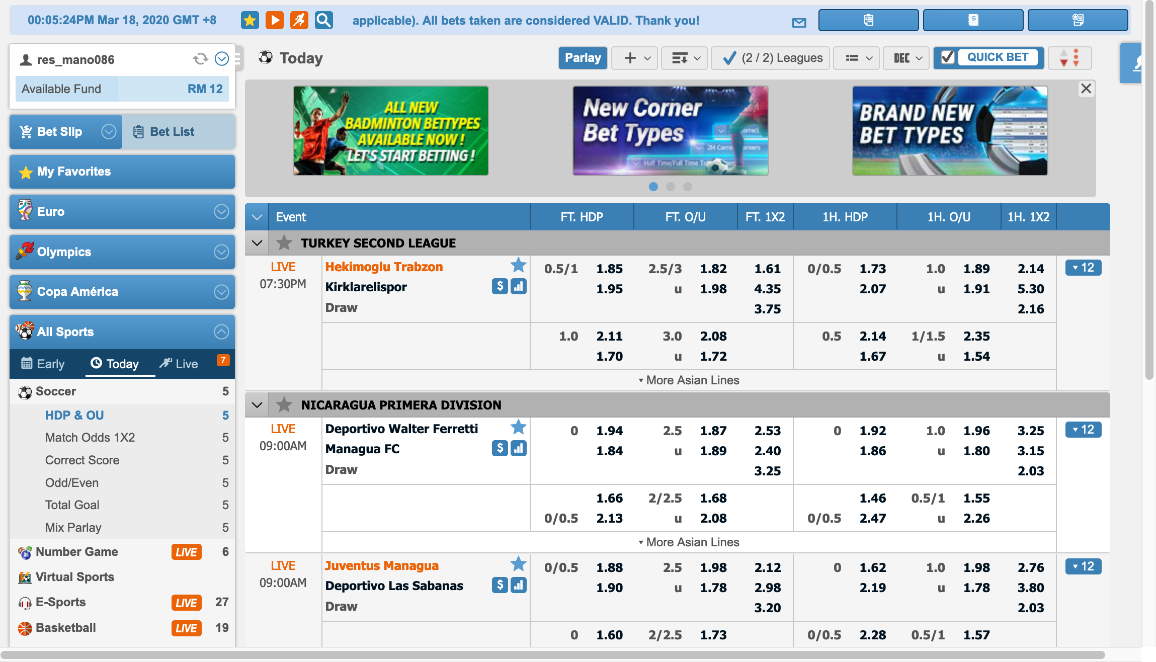 Maxbet Sportsbook Interface 1