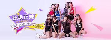 Asia Gaming Girls Ambassador
