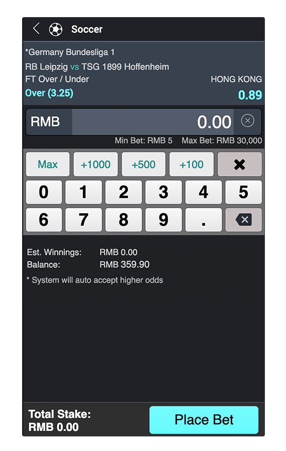 IMsports Interface 3