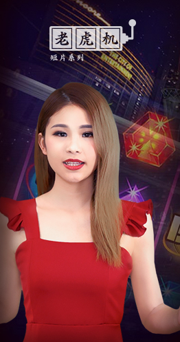 RBTV_6_Slotgame_ch